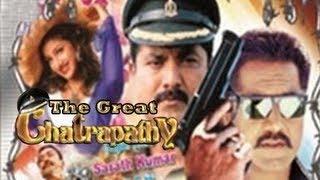 Great Chatrapathy - Full Length Action Hindi Movie