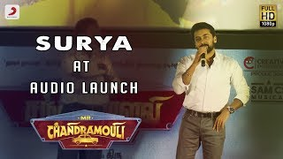 Suriya Speech at Mr. Chandramouli Audio Launch