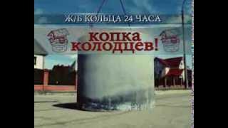 эвакуатор Череповец 625555 и копка колодцев(эвакуатор Череповец 625555., 2013-09-04T18:46:32.000Z)