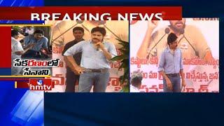 Pawan Kalyan Full Speech in Vijayawada | Emotional On Farmers Problems | HMTV