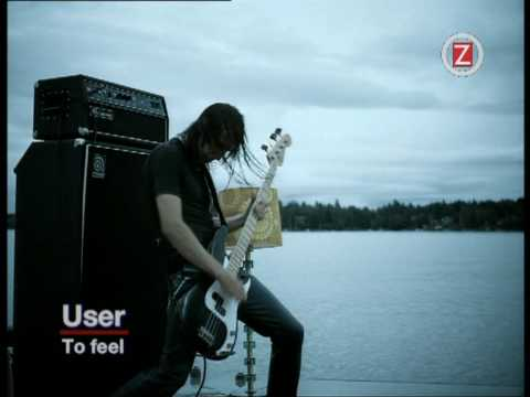 USER of a common name - To Feel