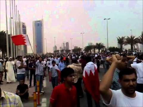 Bahrain Financial Harbor Attack
