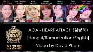 AOA (에이오에이) - Heart Attack (심쿵해) [Han/Rom/Eng] Lyrics   Spec…