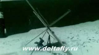 www.deltafly.ru-4.wmv