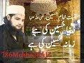 duniya hussain ki hai zamana hussain ka  Bilal Qadri YouTube 786MehboobAli Mp3