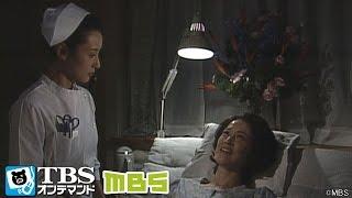 園絵(中村玉緒)は、娘の幸子(高橋美香)を自宅に泊め、20年ぶりに我が子の...