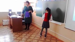 Урок русского языка. Тема урока «Повторение. Текст. Предложение»
