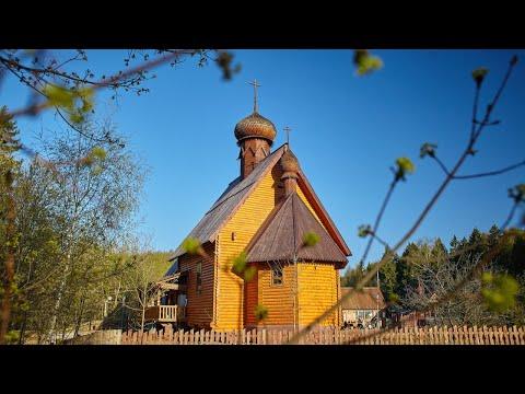 Храм святителя Филарета при строящемся храме иконы Божией Матери Скоропослушница в Зеленограде