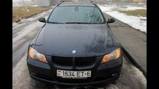 Чип-тюнинг BMW E91 318D 122hp 2006 г.в.