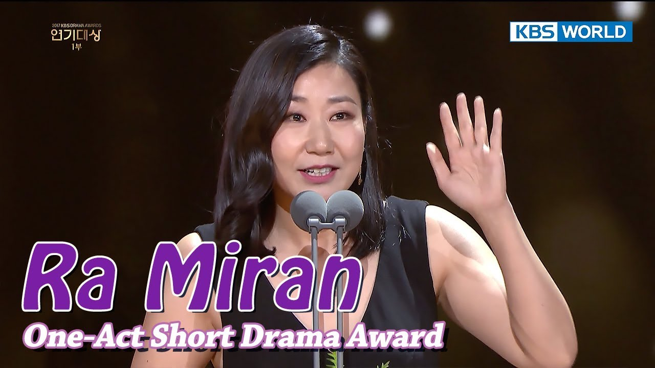 Ra MiRan, I came today to present awards, not to receive