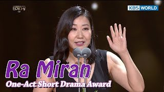 """Ra MiRan, """"I came today to present awards, not to receive one...."""" [2017 KBS Drama Awards]"""