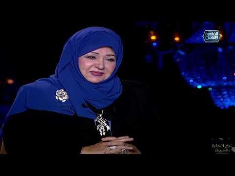 الفنانة عفاف شعيب: مش هقلع الحجاب لحد ما أبقى في قبري!