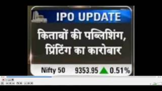 S Chand and Company Ltd IPO Review(Hindi)[ TOP RATED ]
