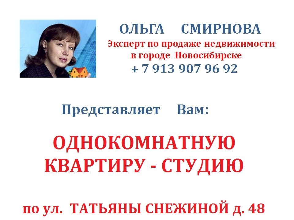 Сантехника. Доставка по новосибирску со склада на следующий день, оплата при получении. Интернет магазин склад ремонта, звоните +7 (383) 319-00-07.