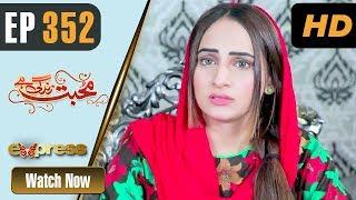 Pakistani Drama | Mohabbat Zindagi Hai - Episode 352 | Express TV Dramas | Javeria Saud