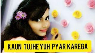 Kaun tujhe Yuh Pyaar karega || MS Dhoni movie song || Palak Muchhal