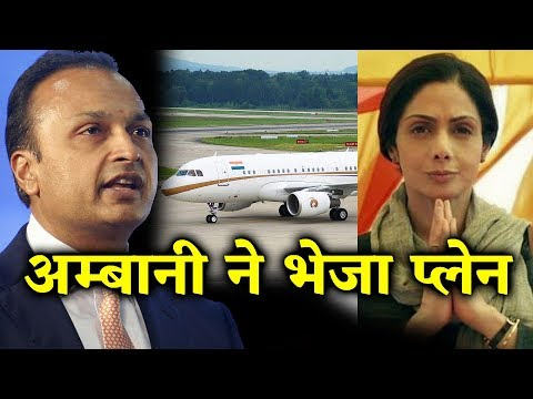 Anil Ambani Sends Private Jet To Dubai To Fly Back Sridevi