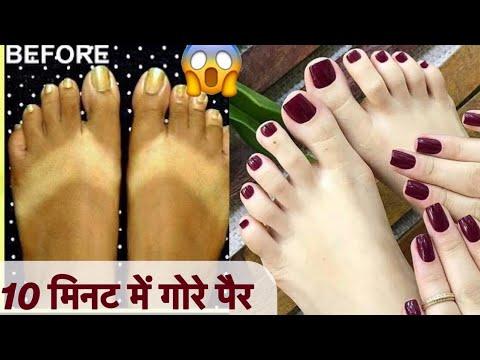 Feet Whitening Pedicure at Home | Remove Sun Tan | JSuper Kaur