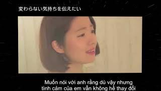 Gambar cover CƠN MƯA RÀO MÙA HẠ - 真夏の通り雨/宇多田ヒカル(コバソロ & 杏沙子) - vietsub
