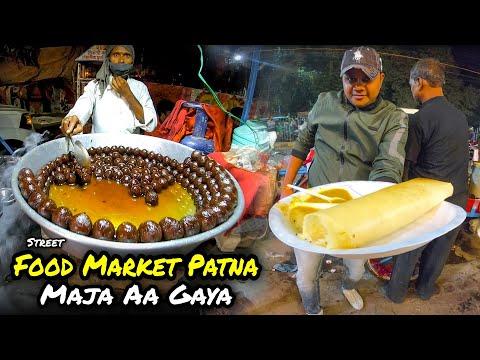 Food Market Patna | Street Food | Maja Aa Gaya Bhai | Syed Saheb Ali Vlogs | Matargashti