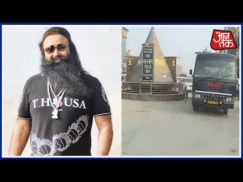 Dera Search Today: All Eyes On Ram Rahim's Mysterious 'Gufa'