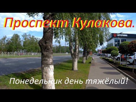 Ставрополь. Проспект Кулакова. Настоящая Ставропольская погода.