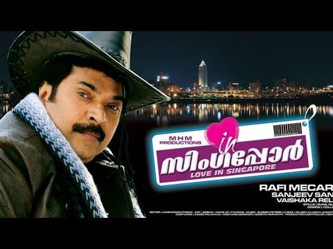 New Malayalam Full Movie | Love In Singapore | malayalam full movie 2015