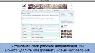 Transbank Редактировать персональные данные