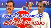 Veeramachaneni Ramakrishna Reveals New Kidney Formula Ntv Youtube