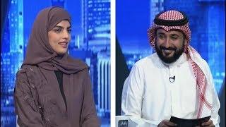 برنامج رادار طارئ مع طارق الحربي الحلقة 25 - ضيف الحلقة سارة الودعاني
