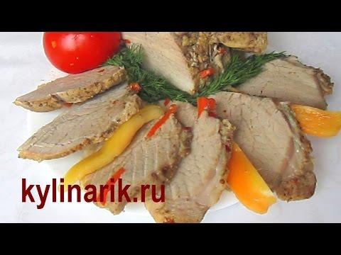 Буженина, рецепты с фото на : 81 рецепт
