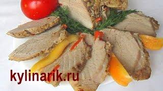 Буженина из свинины в МУЛЬТИВАРКЕ! Рецепты блюд для мультиварки от kylinarik.ru