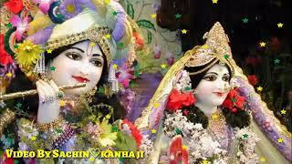 मीठे रस से भरो री राधा रानी लागे मान्हे कारो कारो यमुना जी का पानी लागे -/ New Bhajan- / Mast