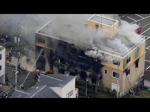 سقوط قتلى وجرحى في حريق باستوديو لأفلام الرسوم المتحركة باليابان…  - نشر قبل 4 ساعة
