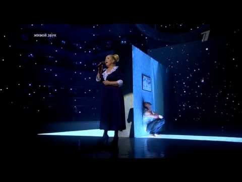 """Людмила Сенчина - """"Два берега"""""""