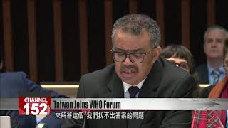 Beijing fuming after Taiwan joins WHO forum under the name 'Taipei'