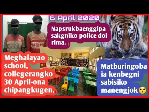 News》Meghalayo School College Chipkugen U.Kni Prime Ministerko Hospitalo Matburingoba Sabisi.