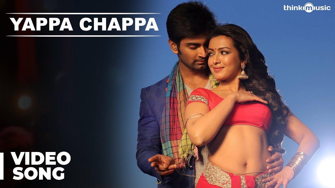 appa chappa song