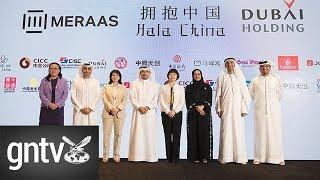 Meraas Dubai Launches 'Hala China'