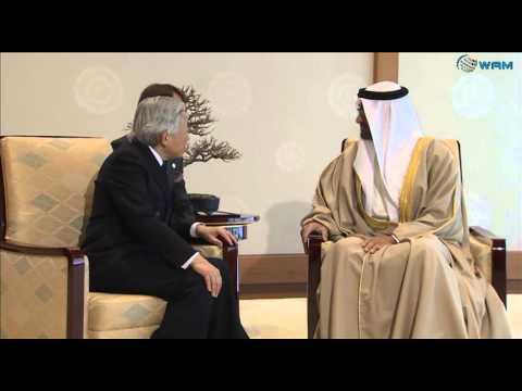 محمد بن زايد يلتقي إمبراطور اليابان