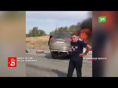 «Четыре человека скончались на месте»  Смертельное ДТП на автодороге Восточный обход города Челябинс