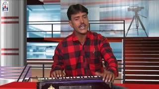 KASHMIRI SONG | SU CHANI BAPATH | SINGER . SHAKEEL BABA |