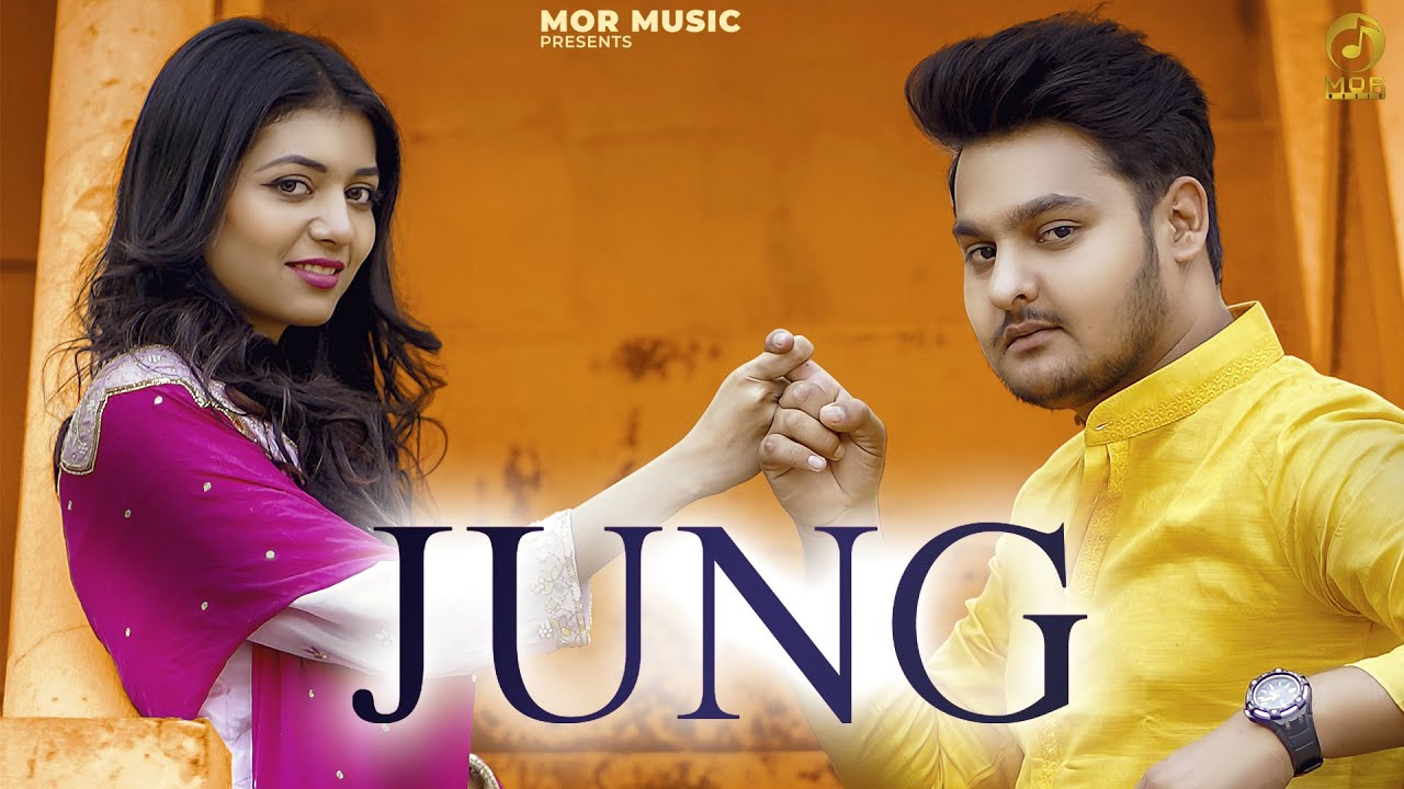 Jung : Sukh Deswal (Official Video) | Nikita Bagri | New Haryanvi Songs Haryanvi 2021 | Mor Music