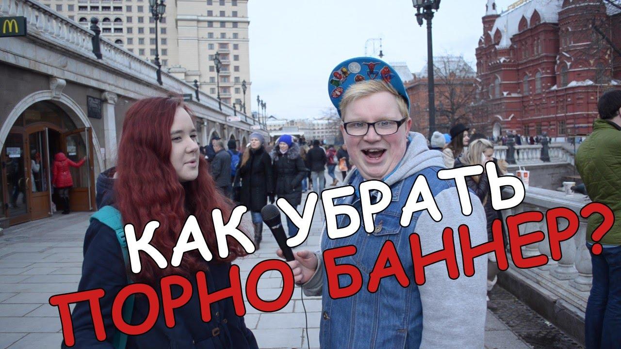 поржал Русское порно девушки соблазняют поискать ссылку