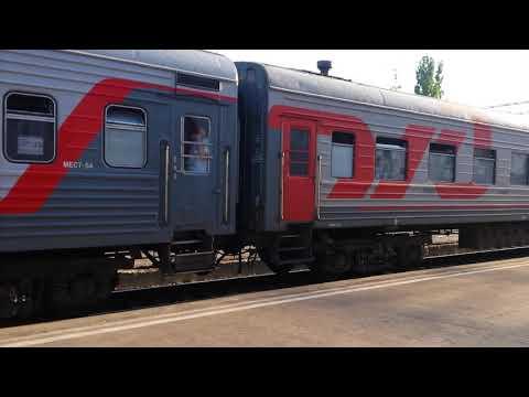 Поезд 479 Санкт-Петербург - Сухум.