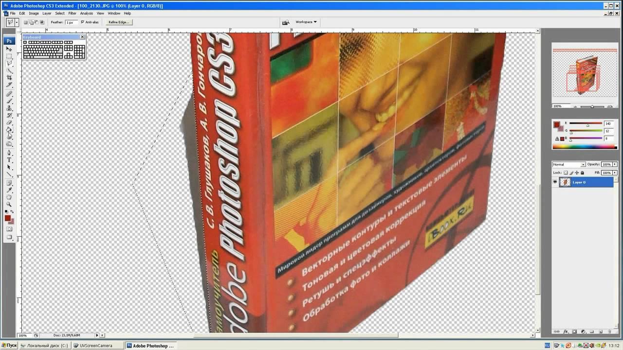 Работа с 3д моделями в фотошопе модели практической социальной работы за рубежом