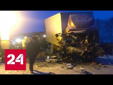 ДТП в Тамбовской области: пять человек погибли - Россия 24