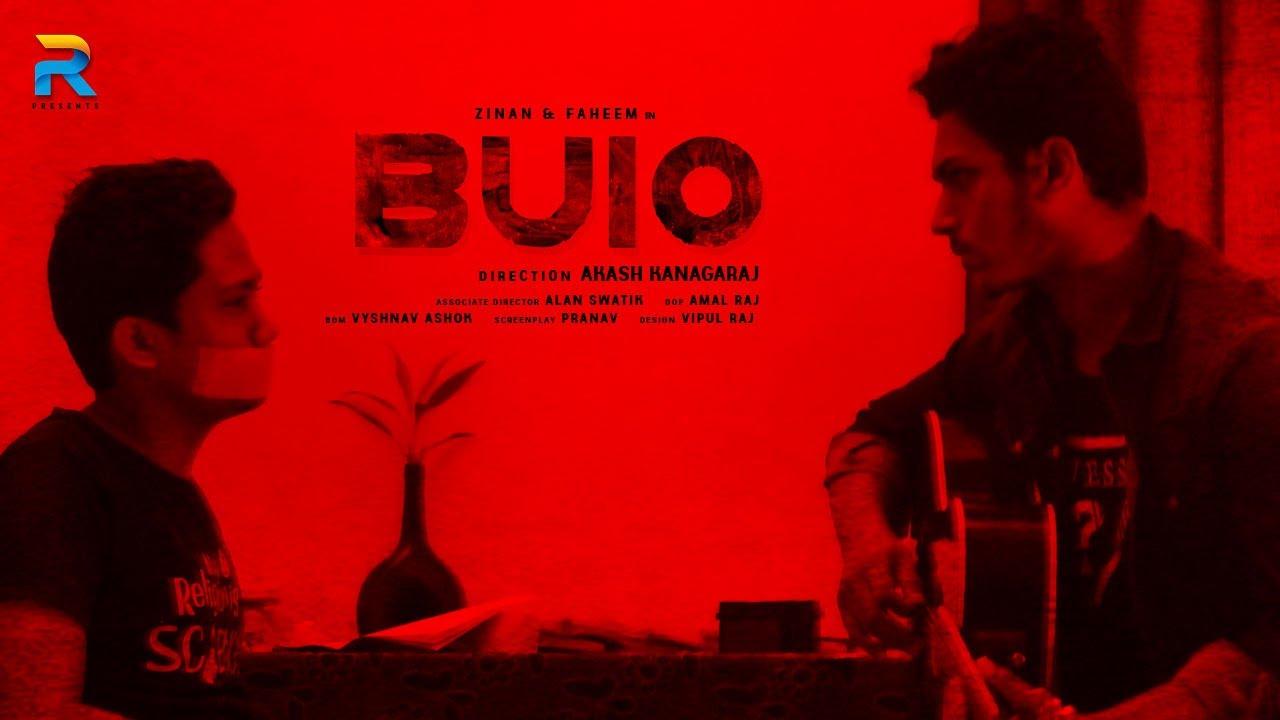 Download BUIO   Experimental Short Film   Alter Ego   Retro Crew