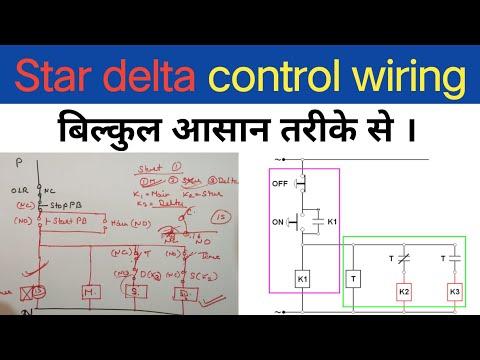 Madcomics Automatic Star Delta Starter Control Circuit