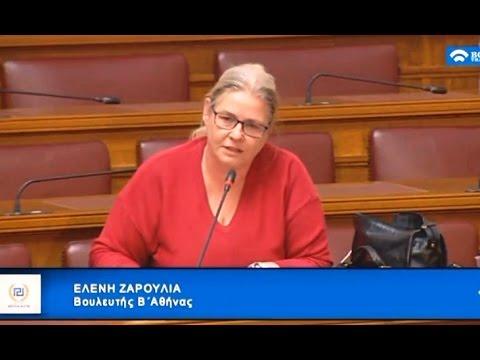 Ελένη Ζαρούλια: Οι πολιτικές της Ευρωπαϊκής Ένωσης κατέστρεψαν την αγροτική παραγωγή